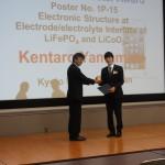 1st Prize Poster Award